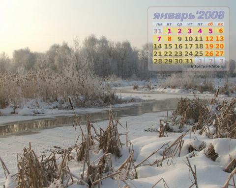 Фотообои-календарь на январь 2008 года